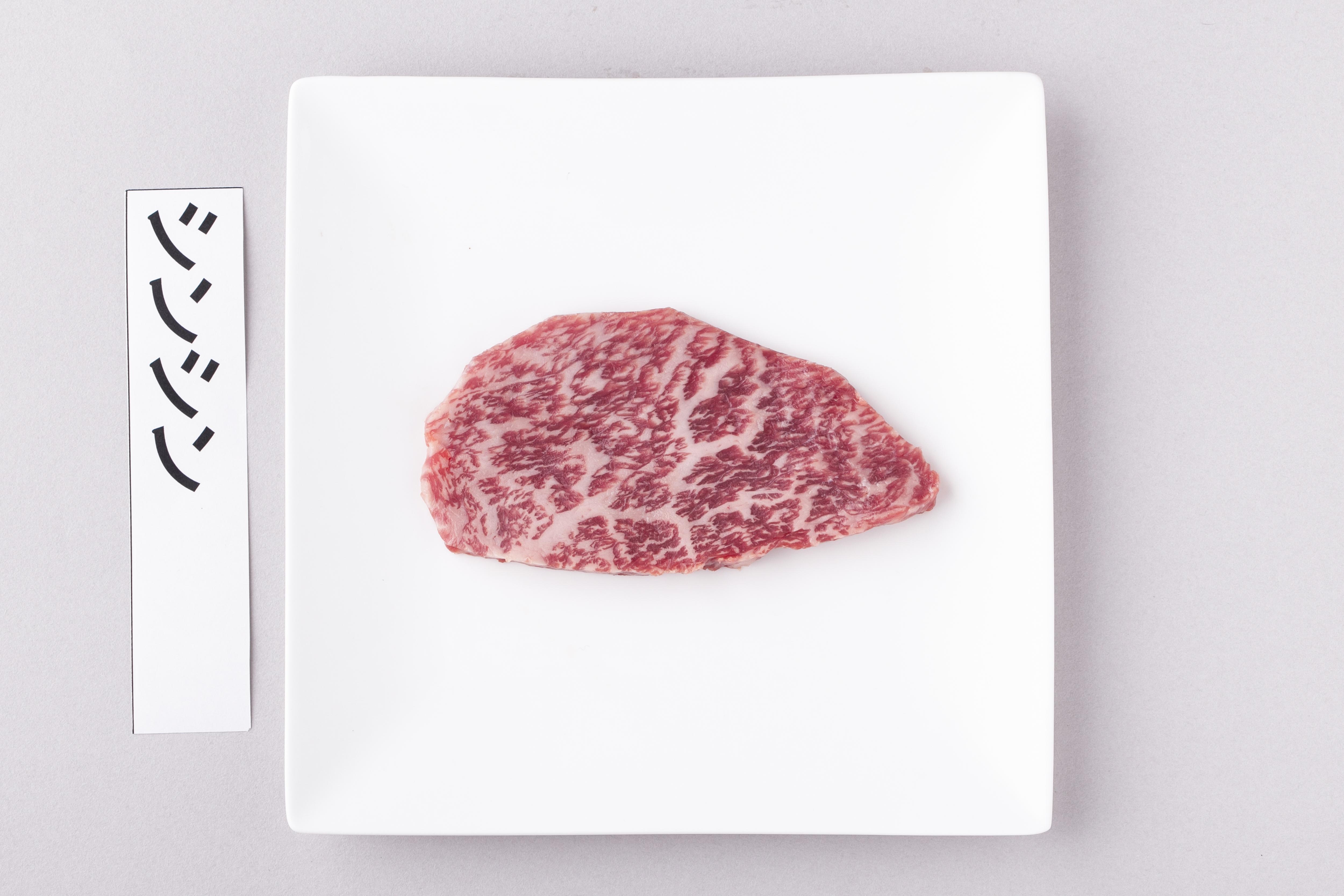 肉質がきめ細やかで、脂肪が少なく、弾力のある食感が特徴の「シンシン」。